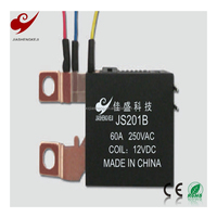 12V Double Coil Magnetic Latching Relays