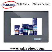 7 inch Battery Powered Quick Rechargeable LCD TV for advertising