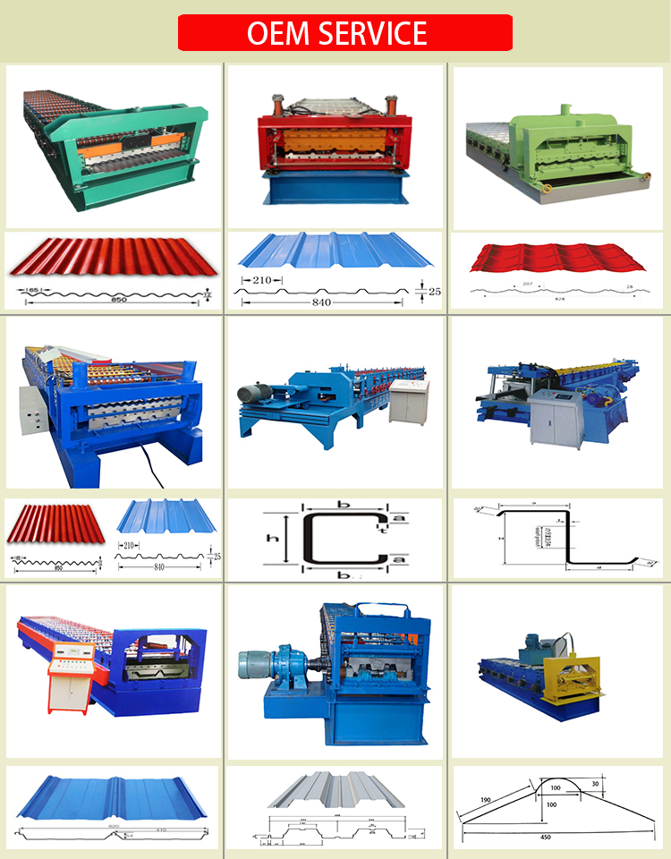 low price color steel wave plate roof machine
