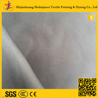 Polyester cotton drill dyed fabric for shool uniform