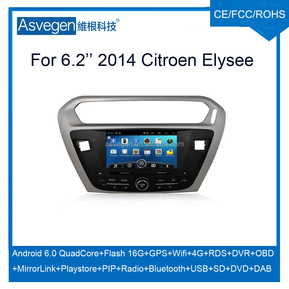 Wholesale car dvd gps for 6.2'' Citroen Elysee 2014 navigation car dvd multimedia player support playstore