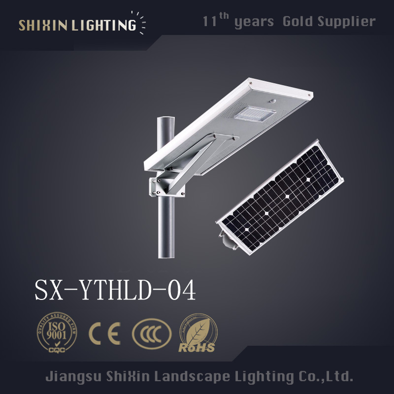 25W Outdoor High Lumen integrated solar ip camera with led street light