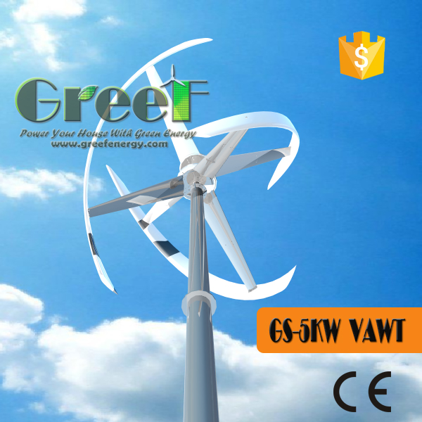 Pop 5kw Vertical wind turbine, permanent magnet synchronous generator, 5kw vertical axis windmill