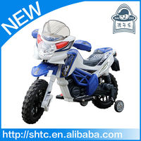 Hot selling motorcycle with mp3 and volume adjuster