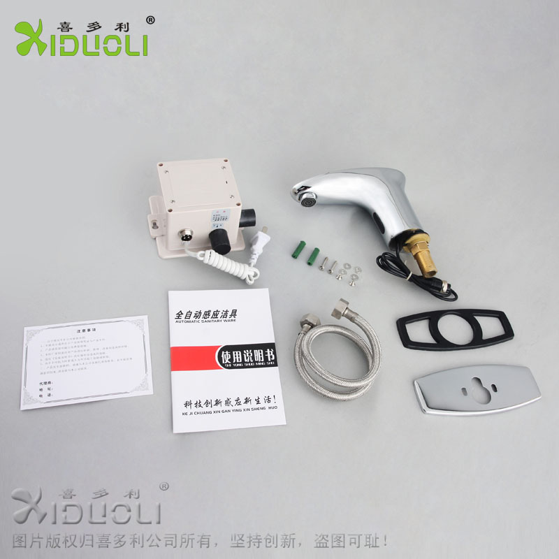 hot sell automatic sensor faucet,infrared basin faucets,induction faucet