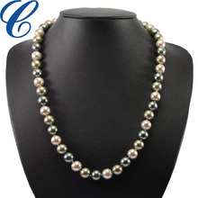 "Lovely Multi Color Long 19"" Strand Pearl Necklace Can be Doubled"
