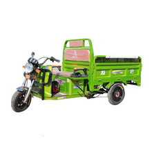 Electric van cargo tricycle babaj motorcycle for sale