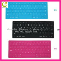 Eco-friendly silicone keyboard cover for lenovo,keyboard cover for all brands laptops /desktop computer
