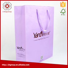 2017 China best sale paper packaging bags