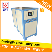 10HP industrial water chiller