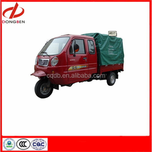 Chinese Gasoline Three wheel Motorcycle With Simple Cabin