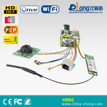 New Product 600TVL CMOS/CCD Pinhole Motion Detection Night Vision Wireless H.264 Camera Module Low Cost