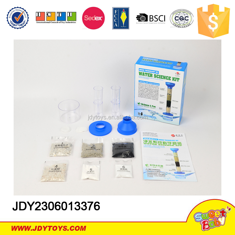 Funny water science kit water purification system toy DIY water purification system Toy science kit