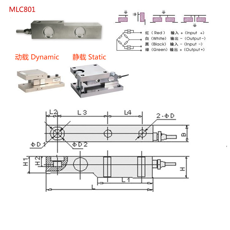 Truck scale alloy steel shear beam load cell