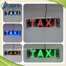 12V red blue white green yellow interior light auto LED brake light with suction cup car tail light for taxi