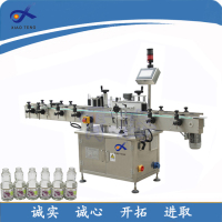 Advance high-speed adhesive warp round medical PET PVC plastic glass bottle labeling machine