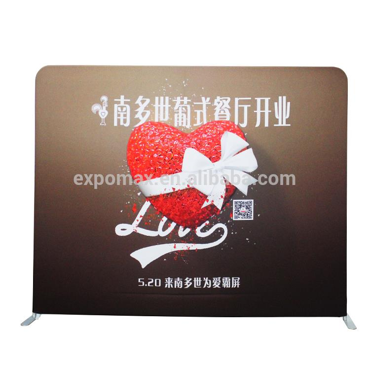 Custom cosmetics exhibition trade show backdrop design sample