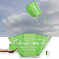 popular one colour logo printing foldable soft power pocket kite for promotion