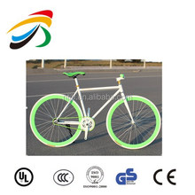 26inch suspension speeds folding bikes/folding bike/folding