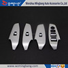For 2014 Mazda Axela ABS Chrome Armrest Panel Cover Car Decoration Accessories