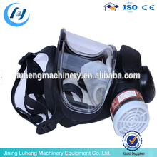 Full Facepiece Protective face mask/Replaceable Cartridges for gas mask