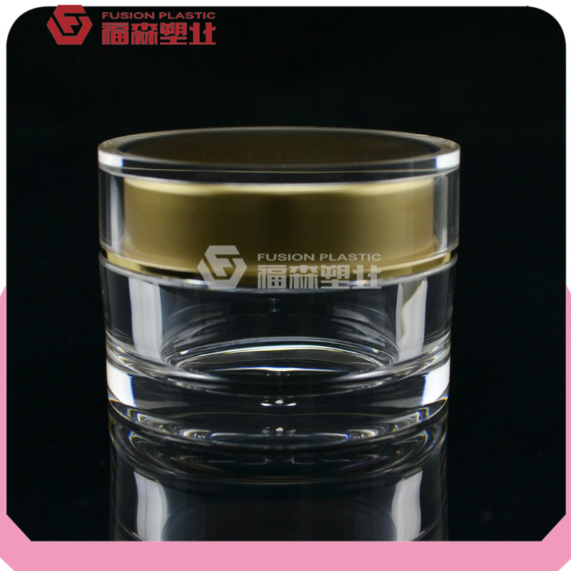 gold screw cap for capsule jar medicine acrylic plastic bottle