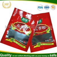 Custom Printed Aluminum Foil Food Packaging