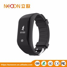 Shenzhen gold supplier CE sleep monitoring pedometer step tracker smart bracelet best wristwatches 2017