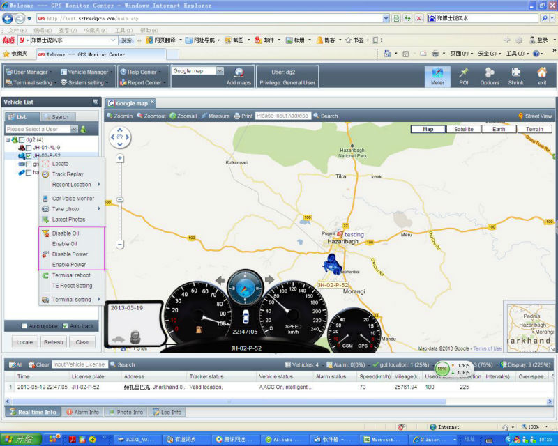 China Software And Electronics Wholesale Alibaba - Free gps maps software download