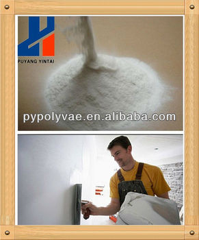 Compare Redispersible polymer powder adhesive