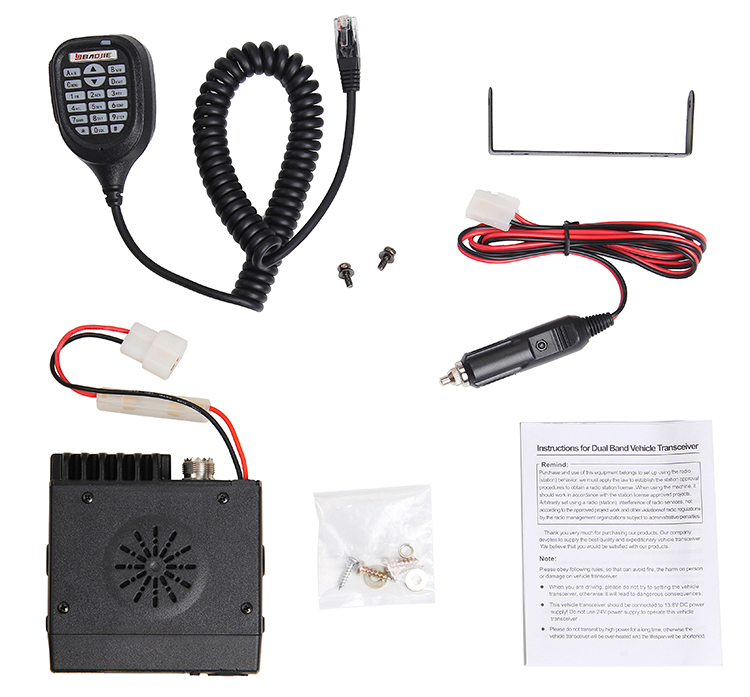 BAOJIE BJ-218 MINI Car FM Frequency scanning taxi radio