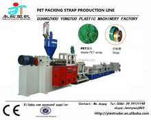 China made high quality PET strapping band extrusion production line