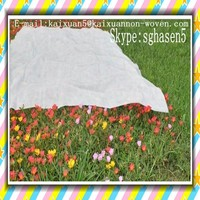 [FACTORY] 100%Polypropylene Breathable winter protection garden cover/Ant--UV winter garden plant protection cover