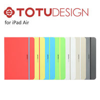 Newest desgin leather case for ipad air