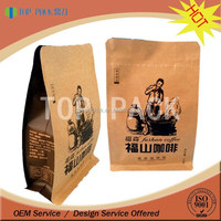 250g / 500g / 1kg flat bottom printed with pocket zipper food grade brown paper bag