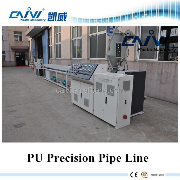 Transparent TPU soft pipe making machinery for sale/PU pipe extrusion machine supplies