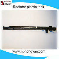 car accessories radiator fan for nissan