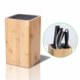 Premium Bamboo Square knife block holder