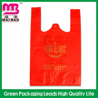 oem/odm accepted clear plastic t shirt food bag on roll