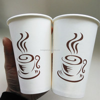 Gogo by Crystalware Gogo Paper Hot Cups with Coffee Design, 8 oz. Capacity, Packed 1 Bag of 50 Cups