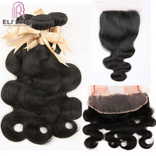 Alibaba <strong>Express</strong> China 100% Human Hair weft Extension,Cheap Brazilian Hair Weave Bundles,Virgin Brazilian human Hair Body Wave