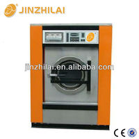 XGQ-15F Industrial Clothes Washer