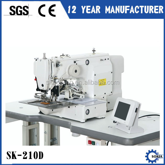 210D garment shoe computer pattern industrial sewing machine
