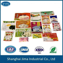 dried food packaging bag, beef jerky packaging bags, food packaging bag for chicken