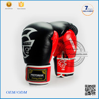 Professional Boxing Glove PU Leather Boxing