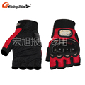 High Demand Products Best Full Finger Sport Touring Off Road Textile 4 3 All Season Motorcycle Gloves
