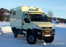 IVECO New Daily 4x4 off road RV Motorhome