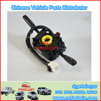 zotye nomad parts TURN SIGNAL SWITCH PARTS MADE IN CHINA