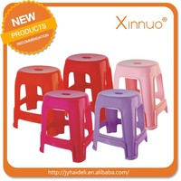 Colorful cheap plastic stacking stools plastic folding step stool, factory supply