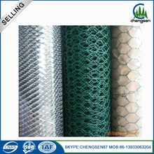 Hexagonal chicken wire mesh fencing in Kenya